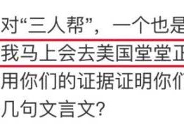 鄢军诉讼周立波已被法院驳回?律师:假的!